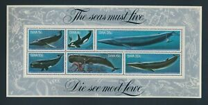 SOUTH WEST AFRICA 1980 MINT NH SOUVENIR SHEET #442a, THE SEAS MUST LIVE !! M3X33
