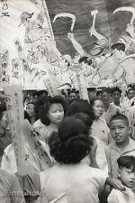 1949 Vintage SHANGHAI COMMUNIST PARADE China 16x20 Art By HENRI CARTIER-BRESSON