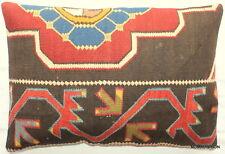 (40*60cm, 16*24cm) Textured handmade pillow cover Tribal antique Nomadic Tribe