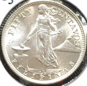 1945 S PHILIPPINES SILVER 50 CENTAVOS UNCIRCULATED About The  Size Of Quarter