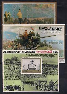 Korea.. 1993  Sc # 3253-55    3 s/s   MNH   (3-5753)