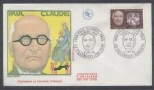 FRANCE FDC - 1553 1 PAUL CLAUDEL - VILLENEUVE 6 Juillet 1968 - LUXE