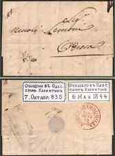 "Russia 1844 disinfected letter/ TWO TYPES of ""Cleaned in Odessa Quarantine"" h.s."