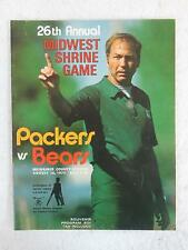 26th Annual MIDWEST SHRINE GAME PACKERS vs BEARS County Stadium Aug. 16, 1975
