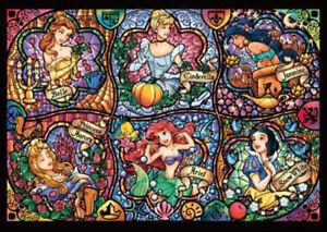 Disney Brilliant Princesses The Smallest Piece Size Jigsaw Puzzle 1000 Pieces