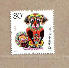 China 2006-1 Lunar New Year Dog Stamp from Booklets - Animal