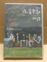 Taiwan Mayday 五月天 Poetry Of The Day After 后青春期的诗 Autograph Chinese CD FCB2114