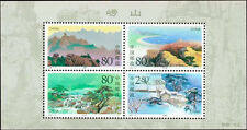 China PRC 2000-14TM Scott China # 3047a 崂山 2000 SS