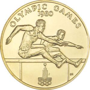 West-Samoa - 100 Tala 1980 - Olympiade Moskau - Hürdenlauf - 7,5 gr. Gold PL