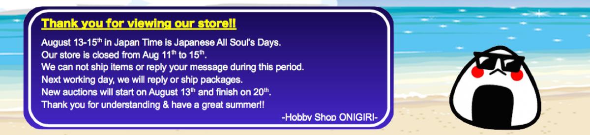 Hobby Shop ONIGIRI