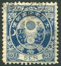 JAPAN-1876 20 sen Blue Sg 59 VERY FINE USED V20939