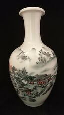 "15 3/8"" Large CHINESE Hand Painted Porcelain Colourful Signed Vase"