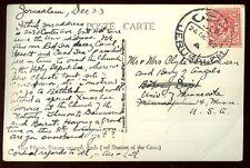 Jordan used in Palestine JERUSALEM post office 12f 1952 PPC