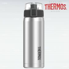 Thermos Vacuum Stainless Steel Hydration Bottle 530ml