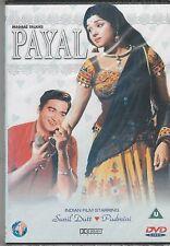 payal - sunil dutt , Padmini   [Dvd] 1st Edition Released