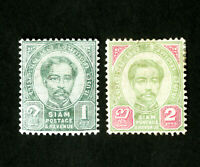Thailand Stamps # 11-12 VF OG Hinged Catalog Value $13.00