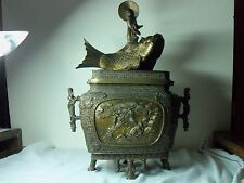 ORIENTAL URN/INCENSE BURNER WITH MOUNTED CARP AND DIETY- XUANDE