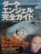 Dark Angel Perfect Guide JPN Book/Jessica Alba,Michael Weatherly/James Cameron!!