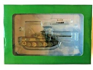 Type 74 Main Battle Tank DAJGSDF63 1:72, Japan Self Defense Forces - DeAgostini