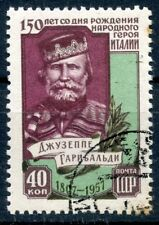 TIMBRE URSS RUSSIAN RUSSIE RUSSIA OBLITERE N° 2004