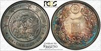 Japan 1914 yen, PCGS MS64 Beautiful Rainbow Tone Gem