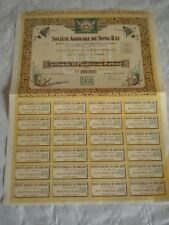Vintage share certificate Stocks Bonds Action Societe Agricole du song ray 1927