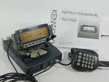 Kenwood TM-D708A FM Dual Band Ham Radio Transceiver w/ Mic + Manual (tested)