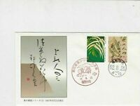 japan stamps cover ref 19055