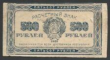 1921 notas de Rusia - 500 rublos, 1000 rublos - 2 notas
