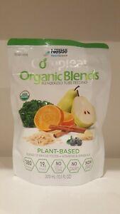 24 Nestle Compleat Organic Blends Plant Based pouches Blenderized Tube Feeding