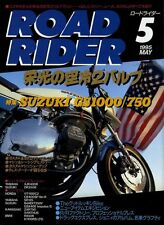 [BOOK] ROAD RIDER 5/1995 SUZUKI GS1000 GS750 GS GS1000S Yoshimura Wes Cooley