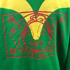 Evisu Mens 2XL Sweat Jacket Full Zip Custom Made Ranch Full Back Print Green