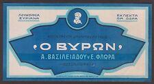 "GREEK BLUE LABEL ""ΒΥΡΩΝ"" THESSALONIKI'S PASTRY SHOP UNUSED. LITHO PRINT. RARE!!"
