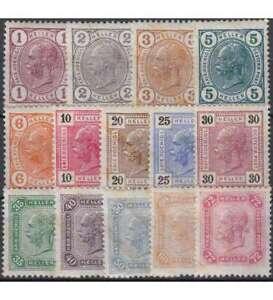 """Österreich Nr. 105-118 """"Kaiser Franz Joseph"""" Freimarken 1904"""