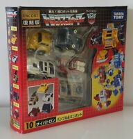 Tomy G1 Transformers Encore Autobot Minibots 5 Pack 2008