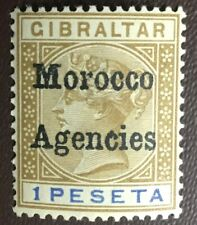 Morocco Agencies 1898 1p Bistre & Ultramarine SG7 Gum Tone MNH