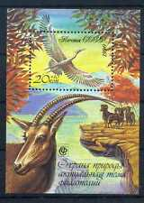 Russia-USSR-1990  Animals Fauna Protection of Nature