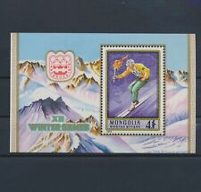 LO17540 Mongolia winter sports olympics good sheet MNH