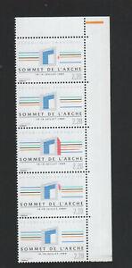 Timbre de France, N° 2600, variété de couleur en bande de 5 gomme sans charnière
