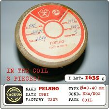 PELSHO coil wire, natural silk, diameter - 0,40 mm, USSR, 1 COIL = 1635 g !