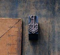 Kupferdruckstock Galvano Klischee Art Nouveau Deco Jugendstil Druckstock Druck.