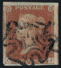 1841 1d Red Plate 13 CJ 4m Fine Used Monster Margins 3 adjoining stamps Cat.£170