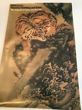 Japanese Mountain Tiger, prints from Schools of Ganku & Buncho. British Museum.