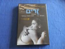 Strangers - Hebrew - DVD - LIKE NEW - Region 2*(see below)- unknown subtitles