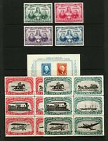 1947 Centenary Int'l Philatelic Expo (Cipex) Cinderella Sets w/ #948 Souvenir Sh