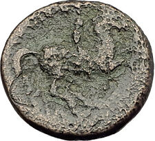 Philip II 359BC Olympic Games HORSE Race WIN Macedonia Ancient Greek Coin i62386