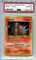 JAPANESE Pokemon card 2000 NEO 3 ENTEI 244 HOLO PSA 10 GEM MINT