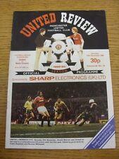 11/12/1982 Manchester United v Notts County  (Light Crease, Token Removed)