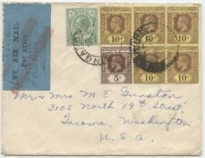 Singapore 1933 Air Cover to USA, Air to London Only w/Red Bars, 57c Rate