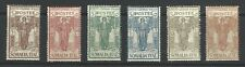 SOMALIA, ITALY,  # B11-16,  MLH,  COLONIAL INSTITUTE ISSUE